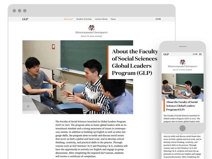 Global Leaders Program at Hitotsubashi University 4