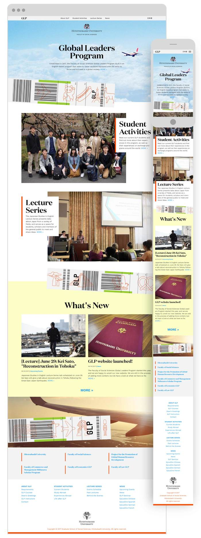 Global Leaders Program at Hitotsubashi University 3