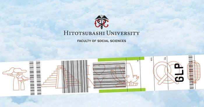 Global Leaders Program at Hitotsubashi University 1