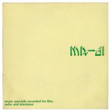 Maurizio Bigio – <cite>Ma-Gi</cite> Italian single cover