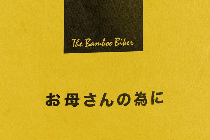 The Bamboo Biker & The Friend 5