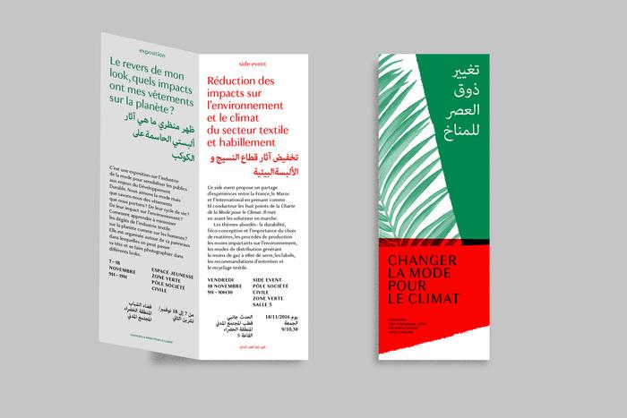 Changer la mode pour le climat Marrakech 2016 3