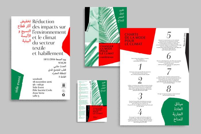 Changer la mode pour le climat Marrakech 2016 4