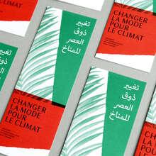 Changer la mode pour le climat Marrakech 2016