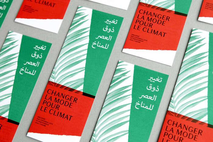 Changer la mode pour le climat Marrakech 2016 1