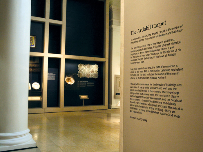 Jameel gallery of Islamic art at V&A museum 4