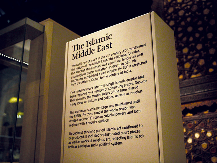 Jameel gallery of Islamic art at V&A museum 2
