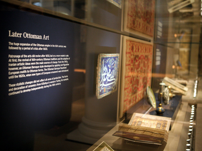 Jameel gallery of Islamic art at V&A museum 3