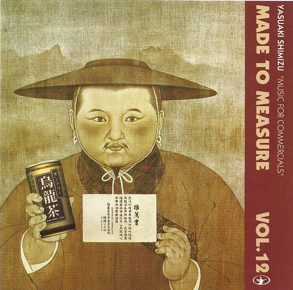 Yasuaki Shimizu – Music For Commercials album art 1
