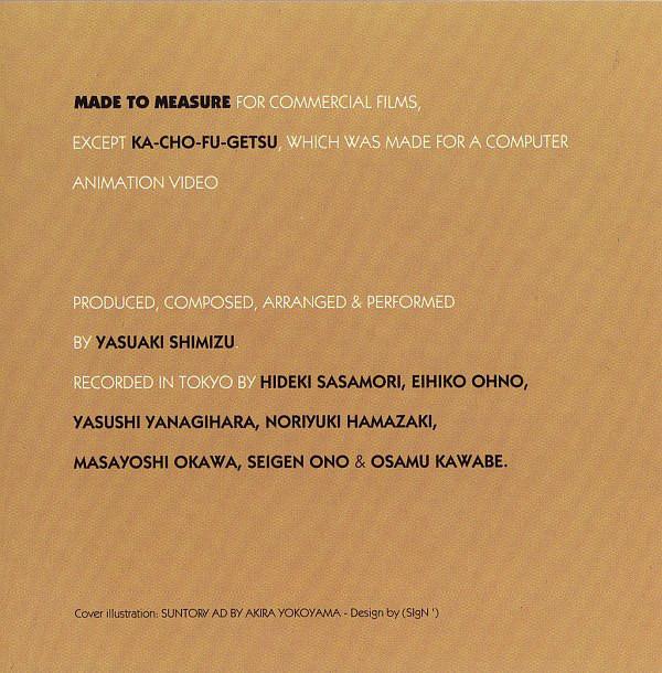Yasuaki Shimizu – Music For Commercials album art 4
