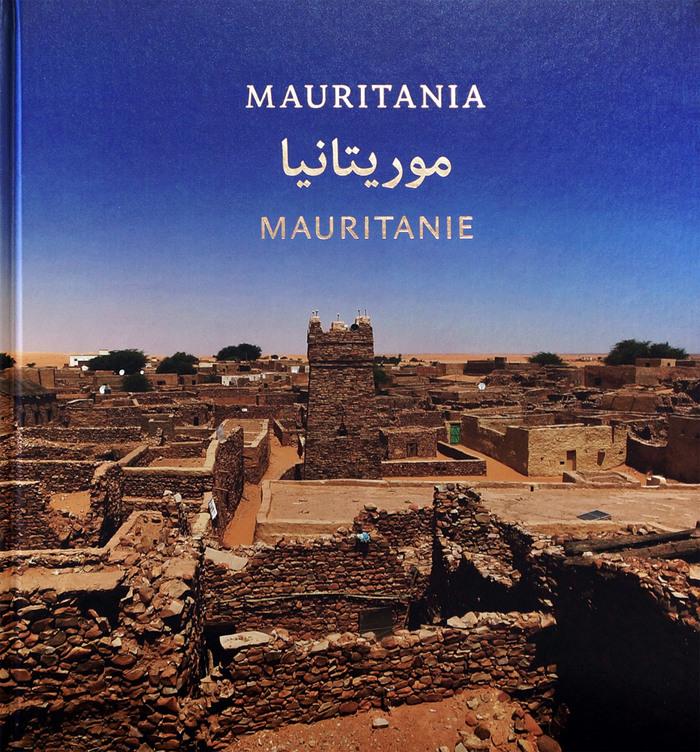 Mauritania 1
