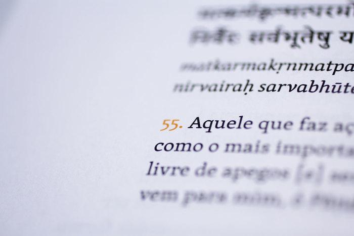 Bhagavadgita 4