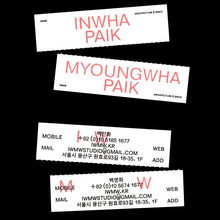 IWMW business cards