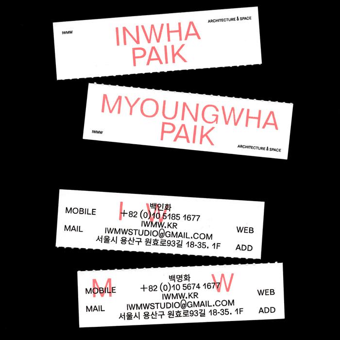 IWMW business cards 2