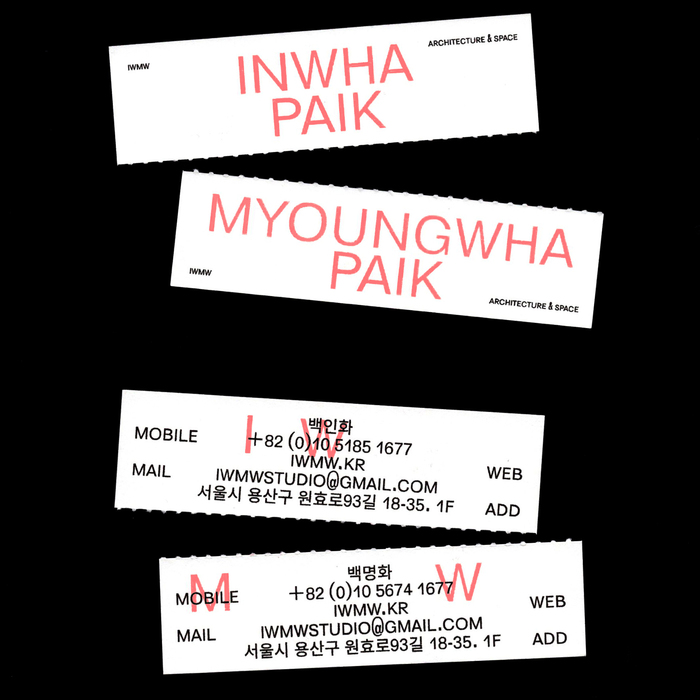 IWMW business cards 2