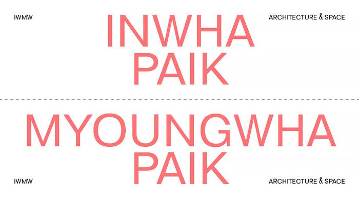 IWMW business cards 3