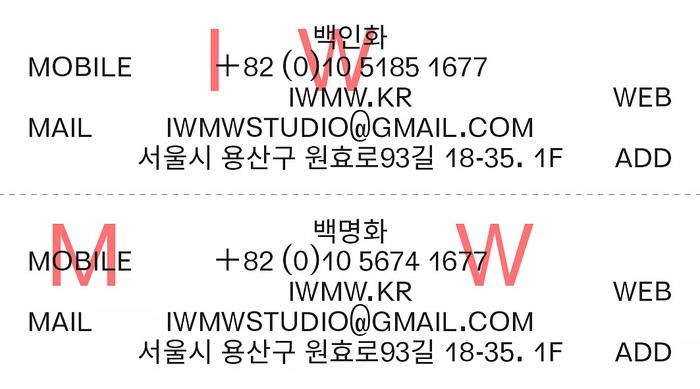 IWMW business cards 4