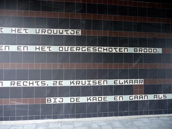 Dordrecht Tunnel 4