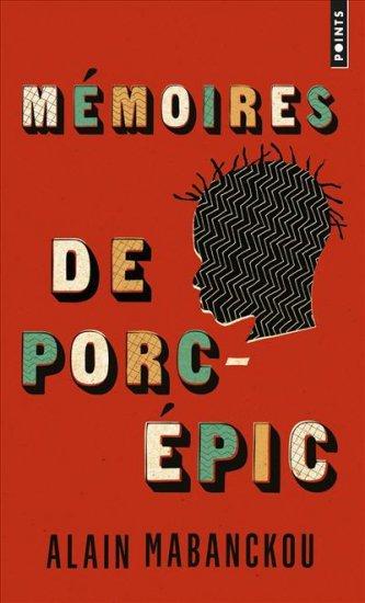 Mémoires de porc-épic (Memoirs of a Porcupine), August 2017