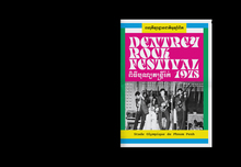 Dentrey Rock Festival 1975