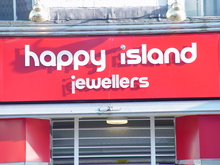 Happy Island Jewellers sign
