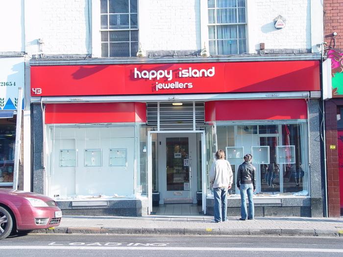 Happy Island Jewellers sign 2