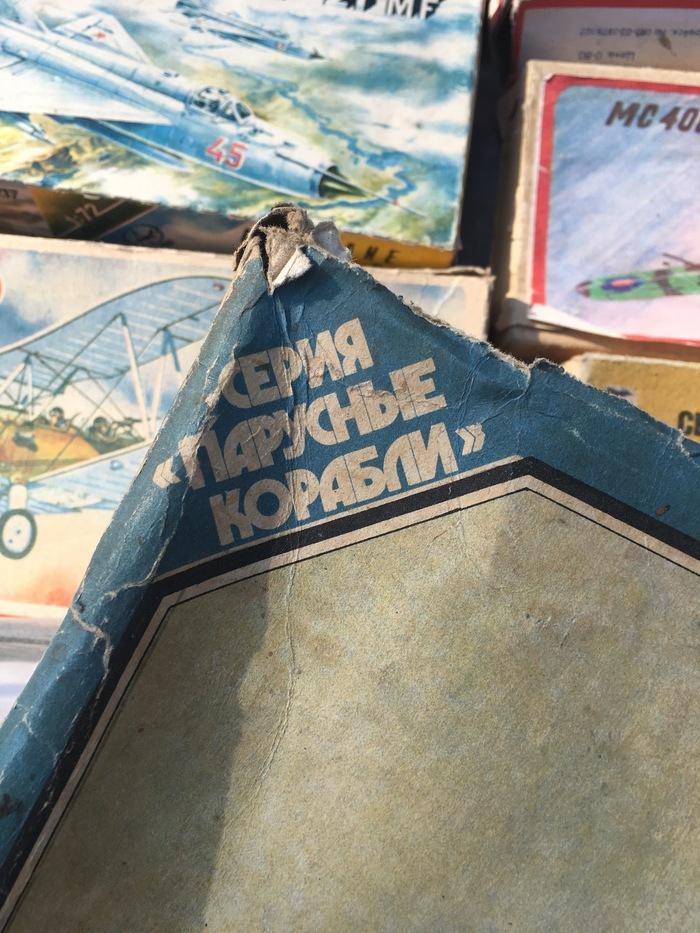 """Серия «Парусные корабли» (Series """"Sailing ships"""")"""