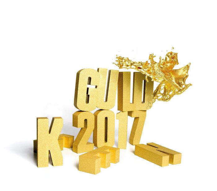 Guldeken 2017 2