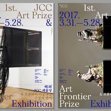 JCC Art Prize & Art Frontier Prize Exhibition