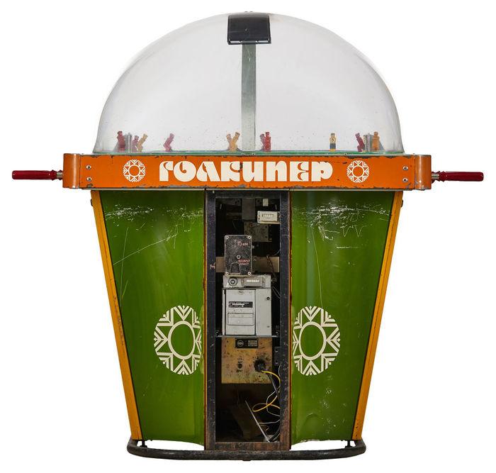 Goalkeeper (Golkiper) arcade game 2