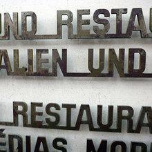 HKB Hochschule der Künste Bern wayfinding system