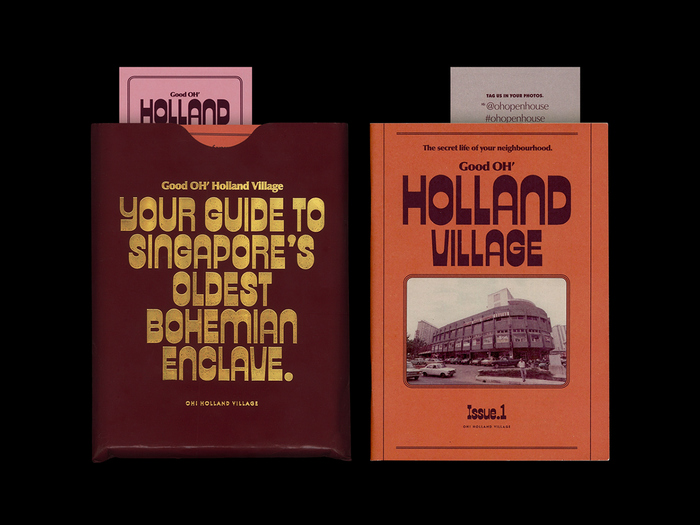 Good OH' Holland Village 1