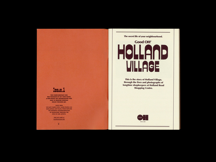 Good OH' Holland Village 10