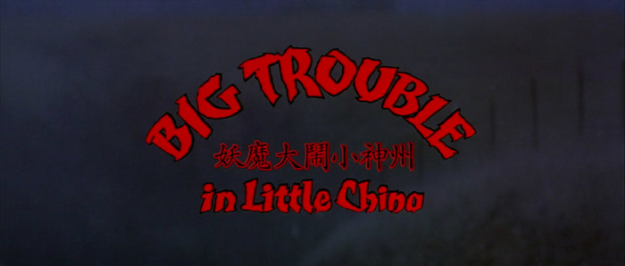 Big Trouble In Little China movie titles 1