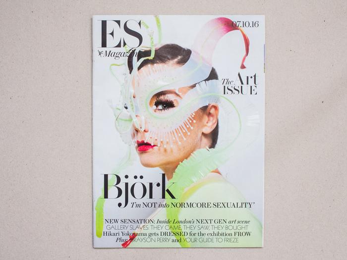 ES Magazine 8