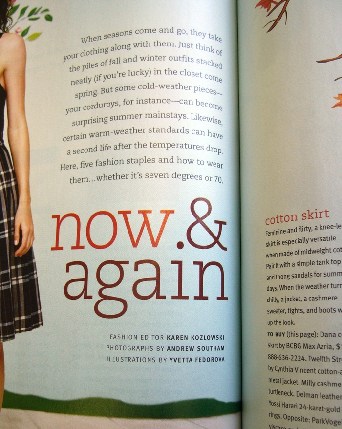 Real Simple, July 2006 4