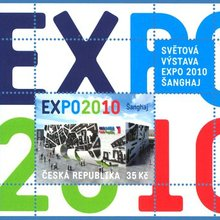 """Expo 2010"" Stamp from the Czech Republic"