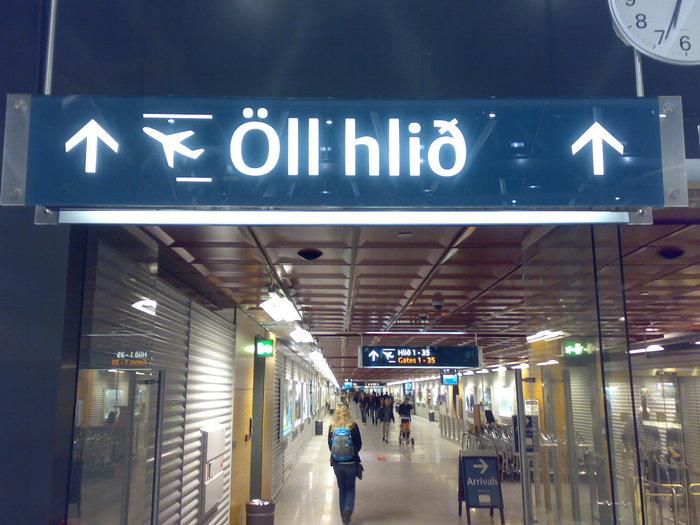 Keflavík Airport, Reykjavik 4