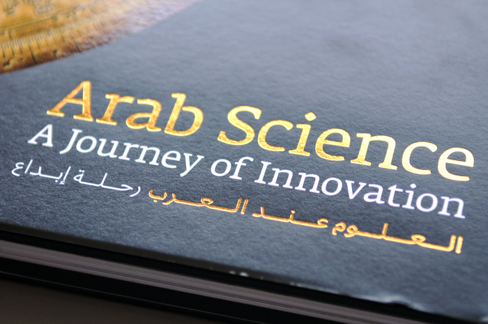 Arab Science: A Journey of Innovation 1