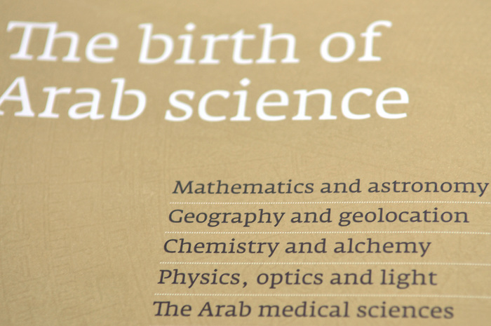 Arab Science: A Journey of Innovation 3