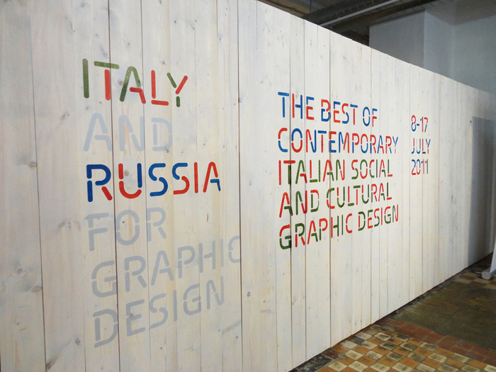 Italy and Russia for Graphic Design 1