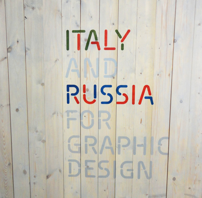 Italy and Russia for Graphic Design 2