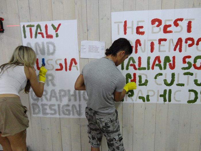 Italy and Russia for Graphic Design 6