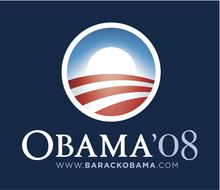 Obama '08 Campaign Branding