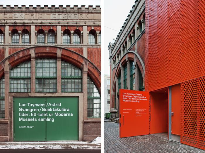 Moderna Museet 6