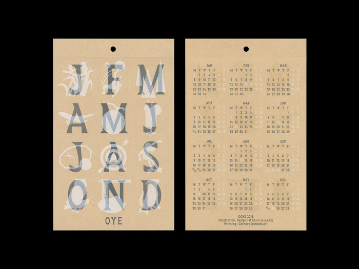 2018 Calendar by OYE 4