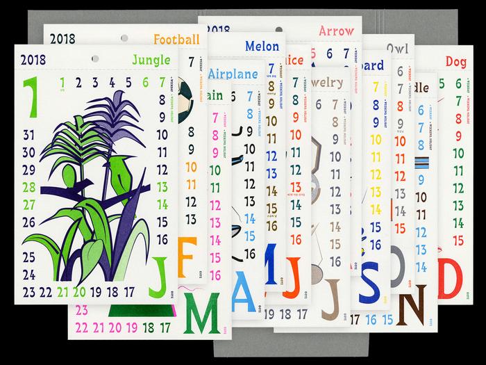 2018 Calendar by OYE 3