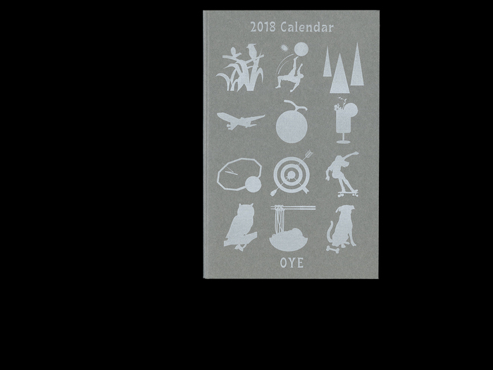 2018 Calendar by OYE 1
