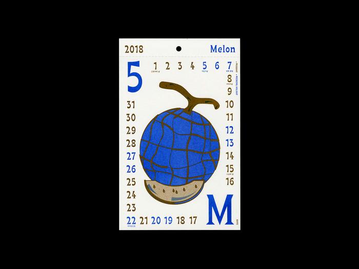 2018 Calendar by OYE 7