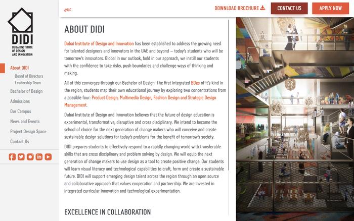 DIDI – Dubai Institute of Design & Innovation 6